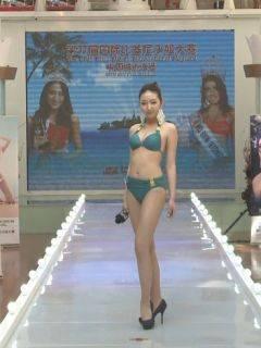 比基尼大赛海选美女之李熠璇的才艺歌曲与泳装展示