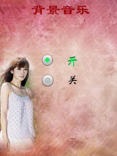 游戏 益智 手绘美女拼图1
