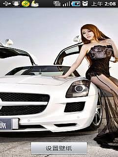 奔驰sls鸥翼香车美女壁纸 高清图片